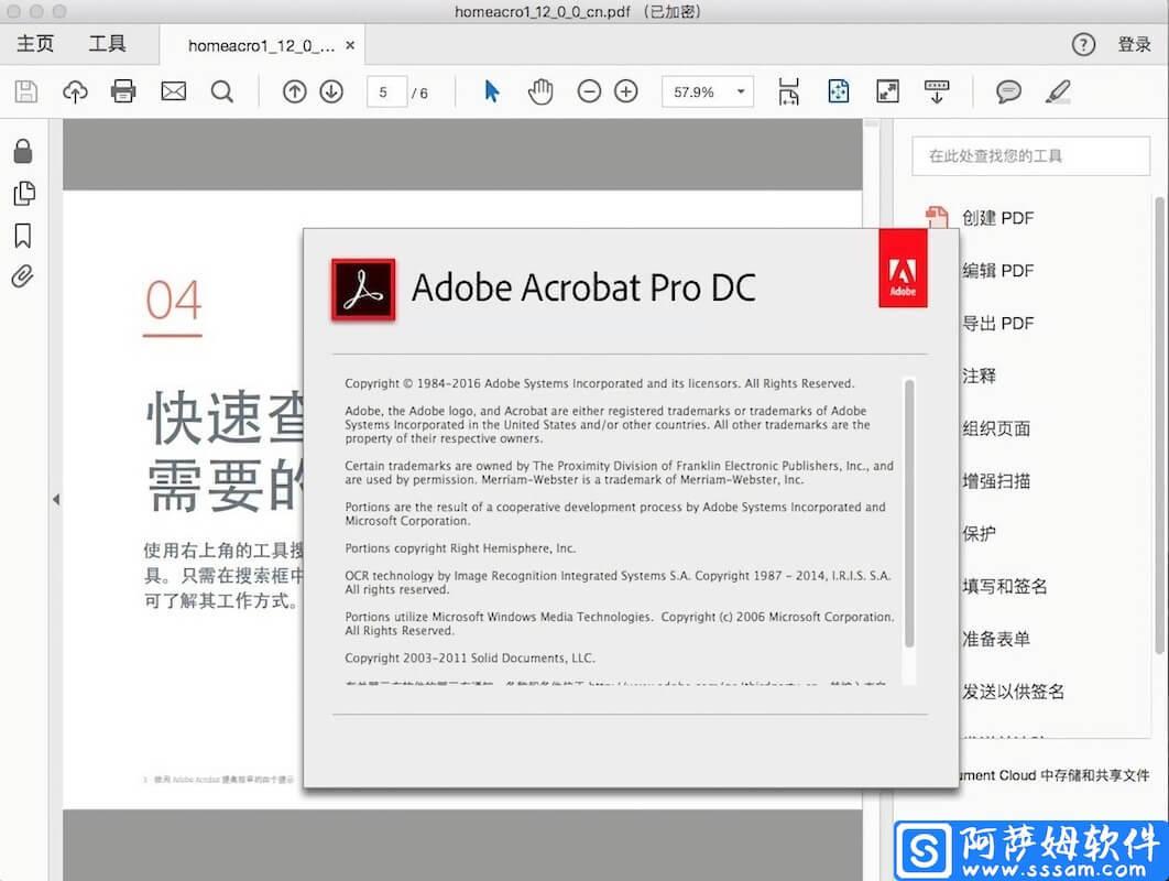 Adobe Acrobat DC Pro 2019.012.20036 中文直装特别版