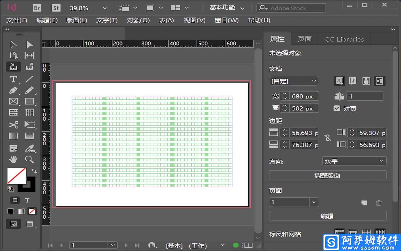 Adobe InDesign CC 2019 v14.0.3 中文直装特别版