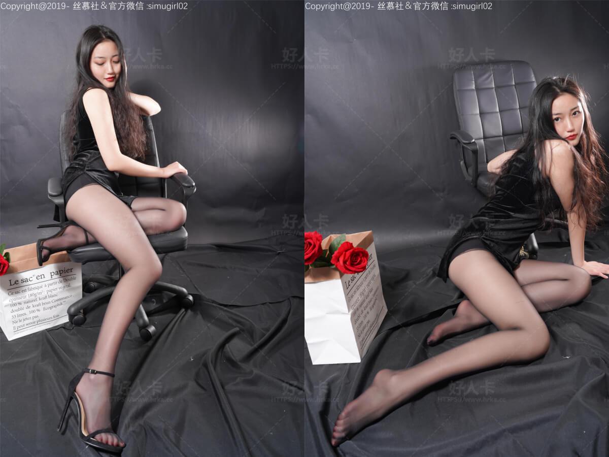 图片[5]-丝慕写真:成熟知性大姐姐的制服诱惑-福利巴士