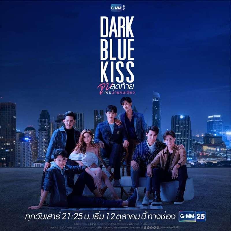 《深蓝之吻》的剧照1