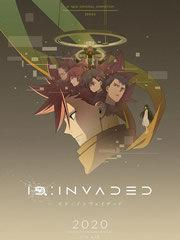 异度入侵ID:INVADED