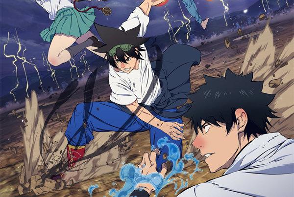 动画《高校之神》新PV与宣传图公开