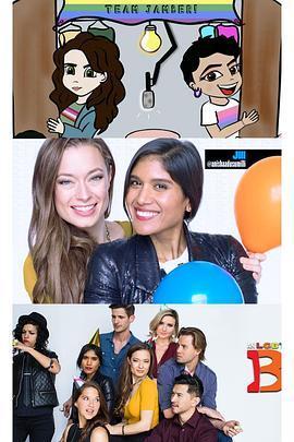 吉尔和她的姬友们第一季的海报