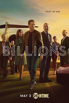 亿万第五季的海报