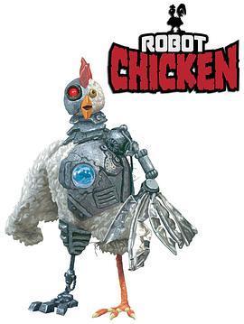 机器肉鸡第十季的海报