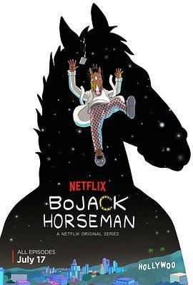 马男波杰克 第二季的海报