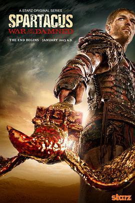 斯巴达克斯:诅咒者之战 第三季的海报