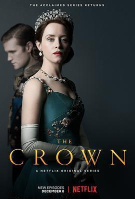 王冠 第二季的海报