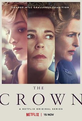 王冠 第四季的海报
