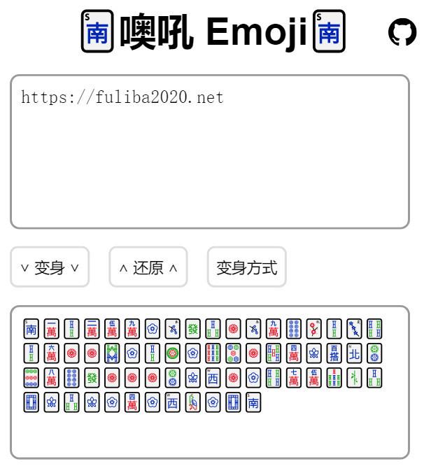 fulibus.net福利吧2020-12-18_01
