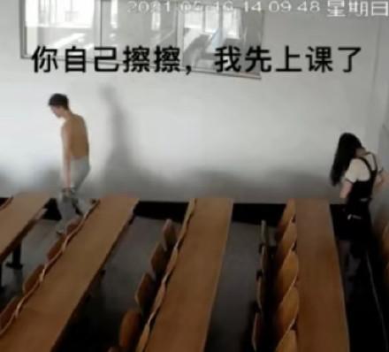 黑龙江科技大学那么大个教室半个多小时没人进去上自习