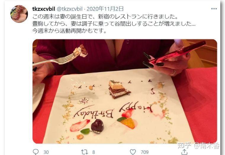 日本网红夫妇被逮捕,自制X视频非法捞金2000万日元,主角是妻子和别人