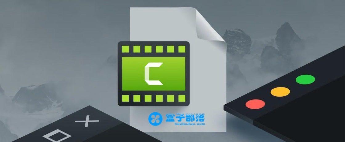 Camtasia 2018.0.5 for Mac 强大且易用的视频录制和视频编辑器