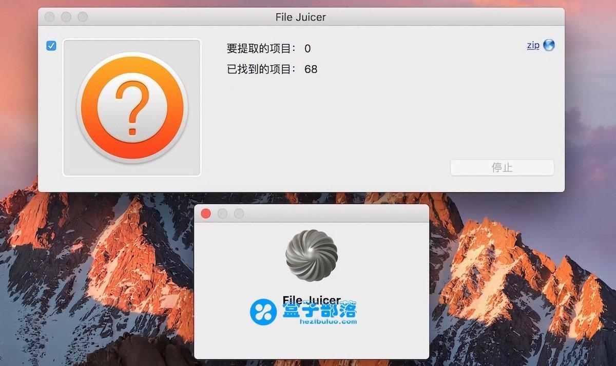 File Juicer v4.71 一款 Mac 平台用于提取文件包内容的工具