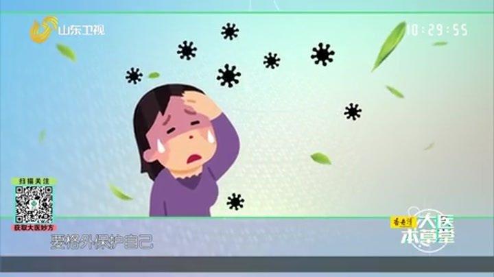 面对这场突然来的疫情人们应该如何去预防,面对疫情大家应该抱有什么心态去面对?