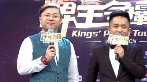 牌王争霸赛精彩对决 四川队本场第一