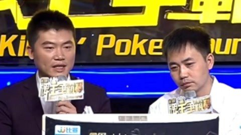 黑龙江队进入总决赛 重庆队本场发挥不佳