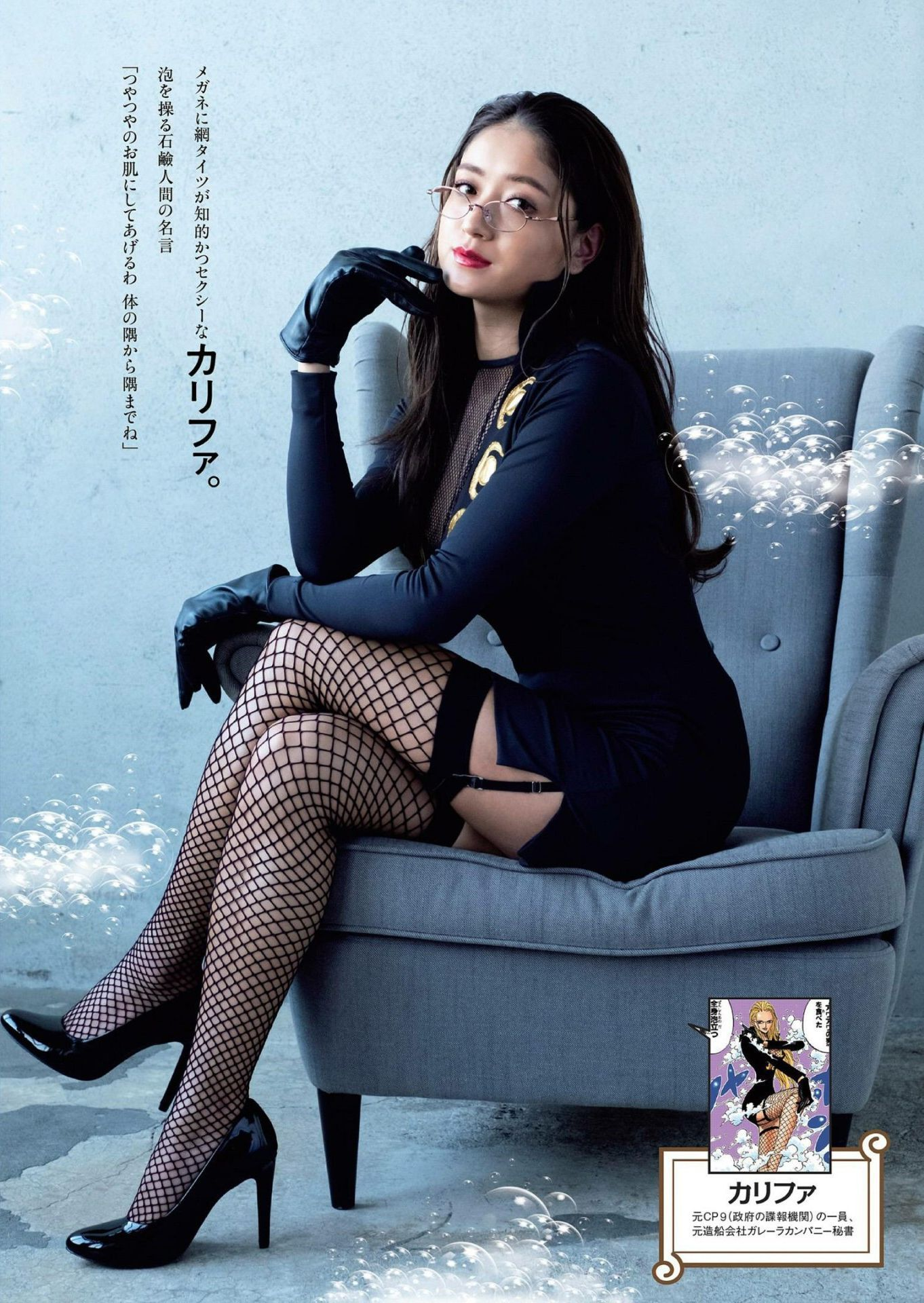 Weekly Playboy 2021-10_imgs-0005_1