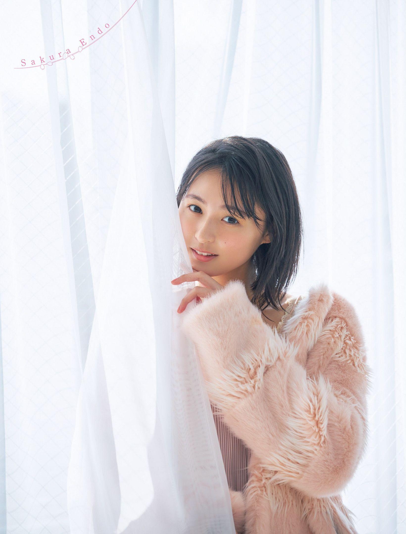 远藤樱 井桁弘惠-FLASH 2021年1.16-26刊  高清套图 第5张