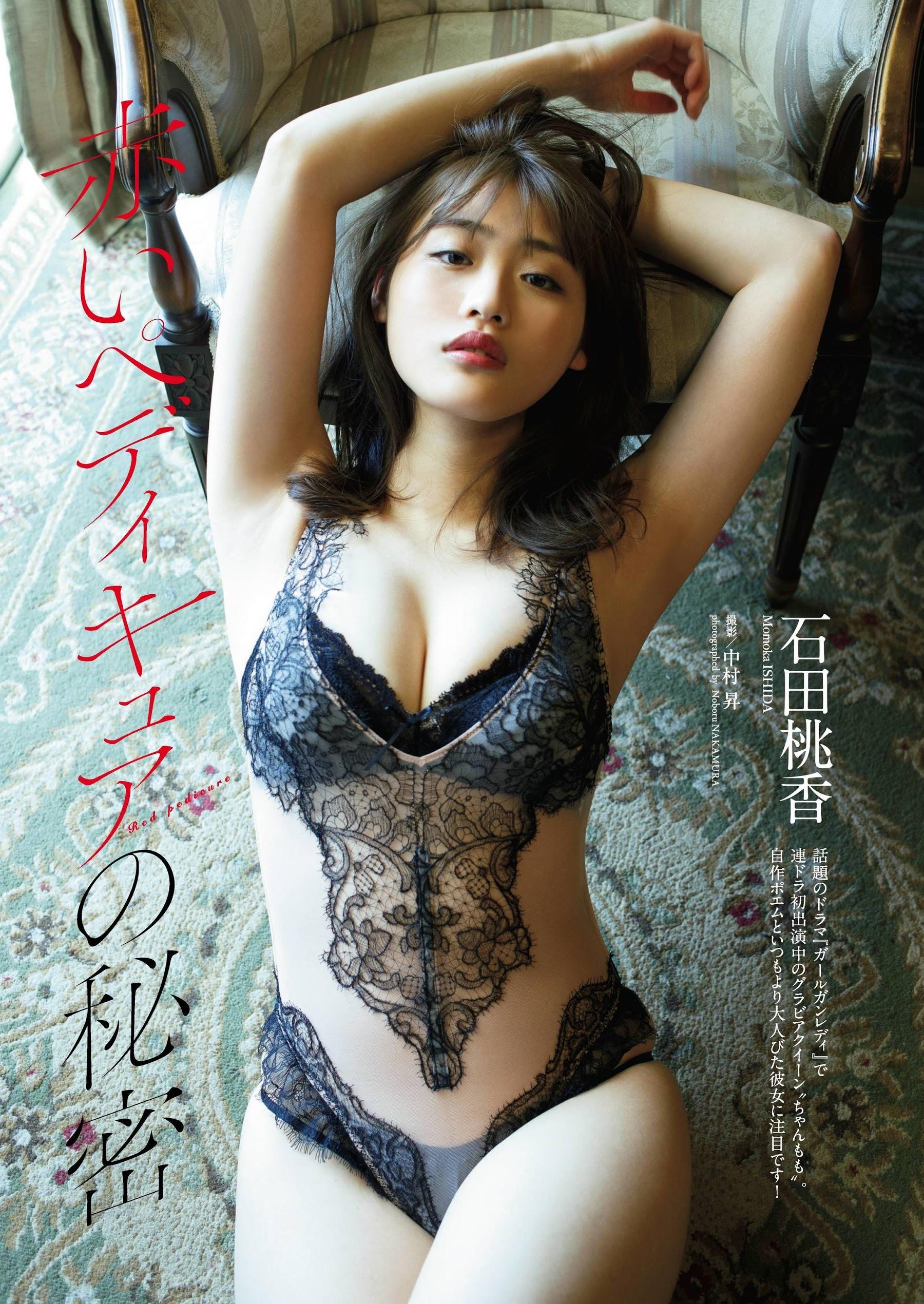 小山璃奈 頓知気さきな 伊藤美来-Weekly Playboy 2021年第十八期 高清套图 第31张