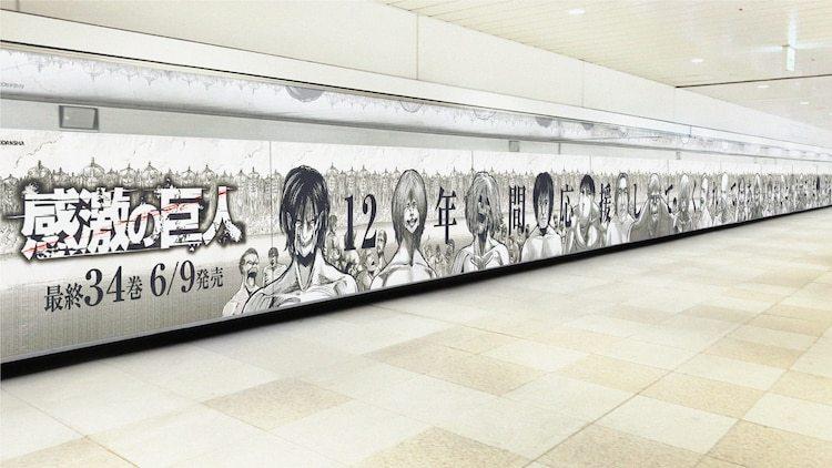 进击的巨人 新宿站 LED 广告牌 kyojin_movie2
