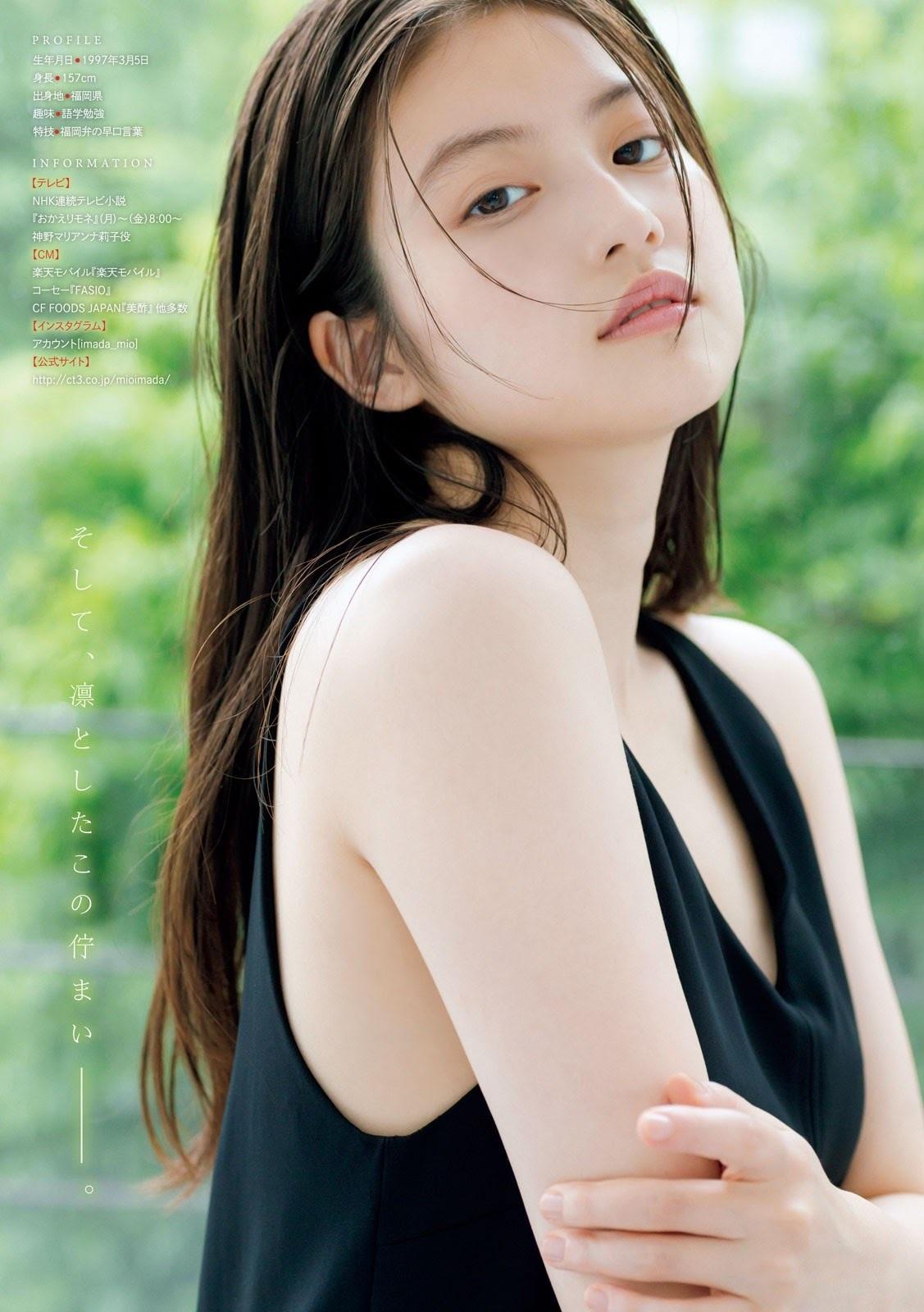 今田美樱-Young Magazine 2021年第三十二期  高清套图 第5张