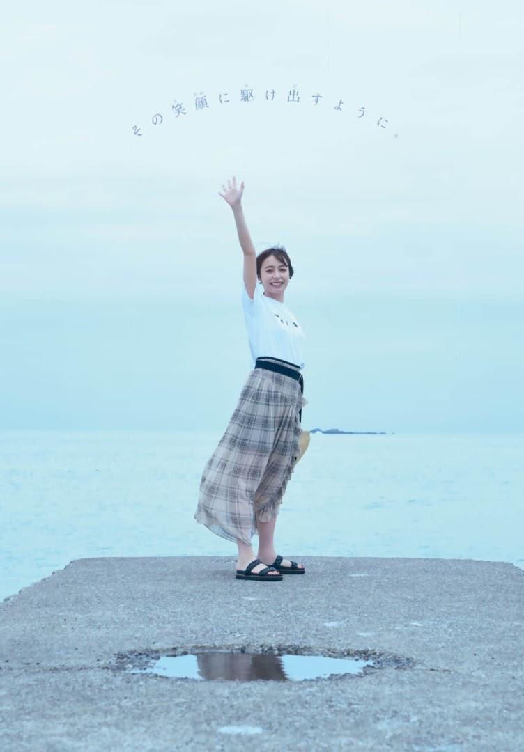 少年Magazine》的封面上 宇垣美里 7N5.NET 006