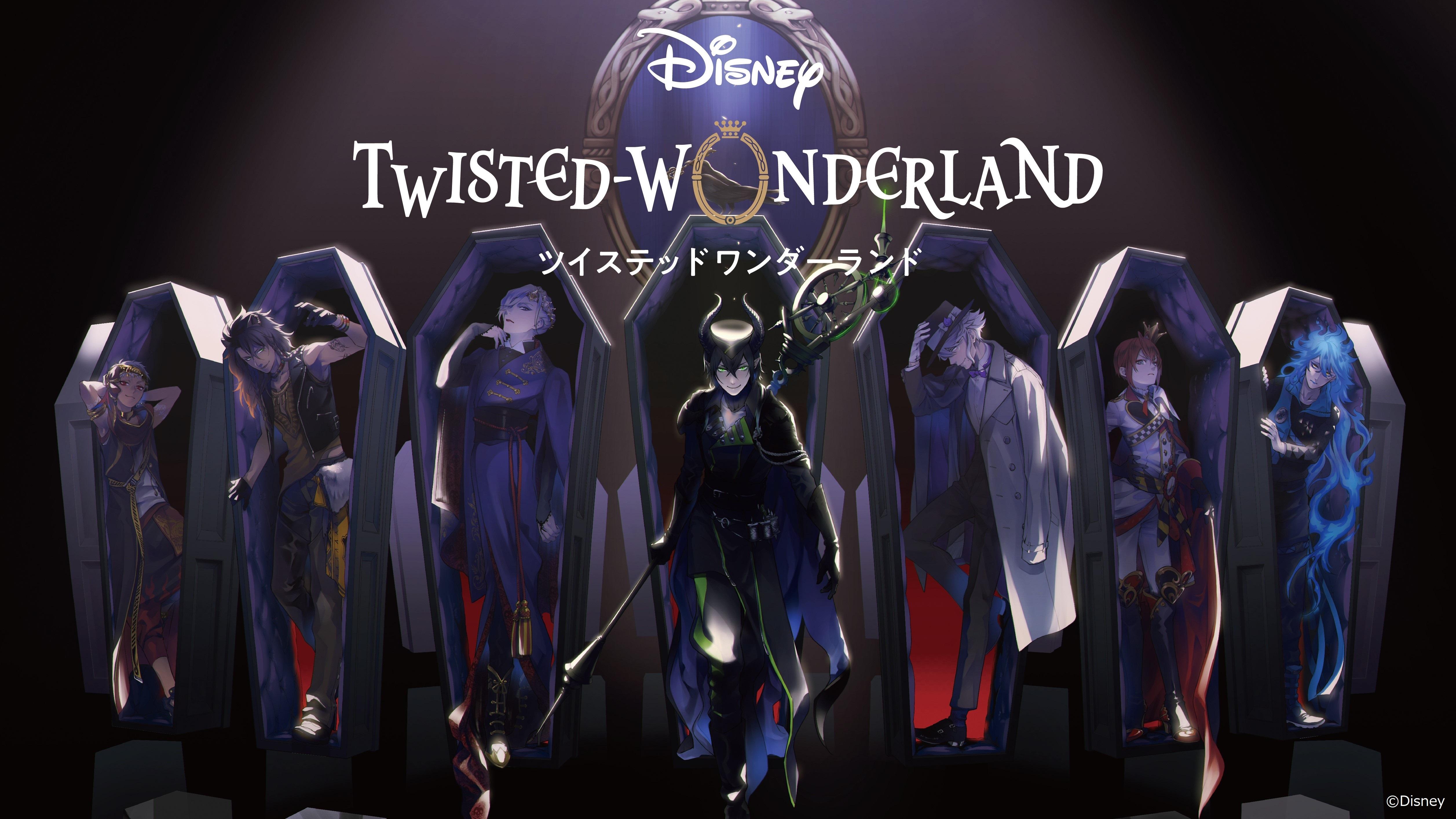 扭曲仙境 动画化 Disney+