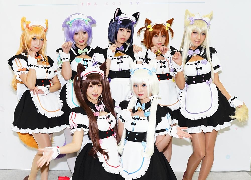 七猫娘现场卖萌-C97《猫娘乐园》×ENACOS TV enako 绮太郎 栗田惠美 宫本彩希 暂停朗读为您朗读