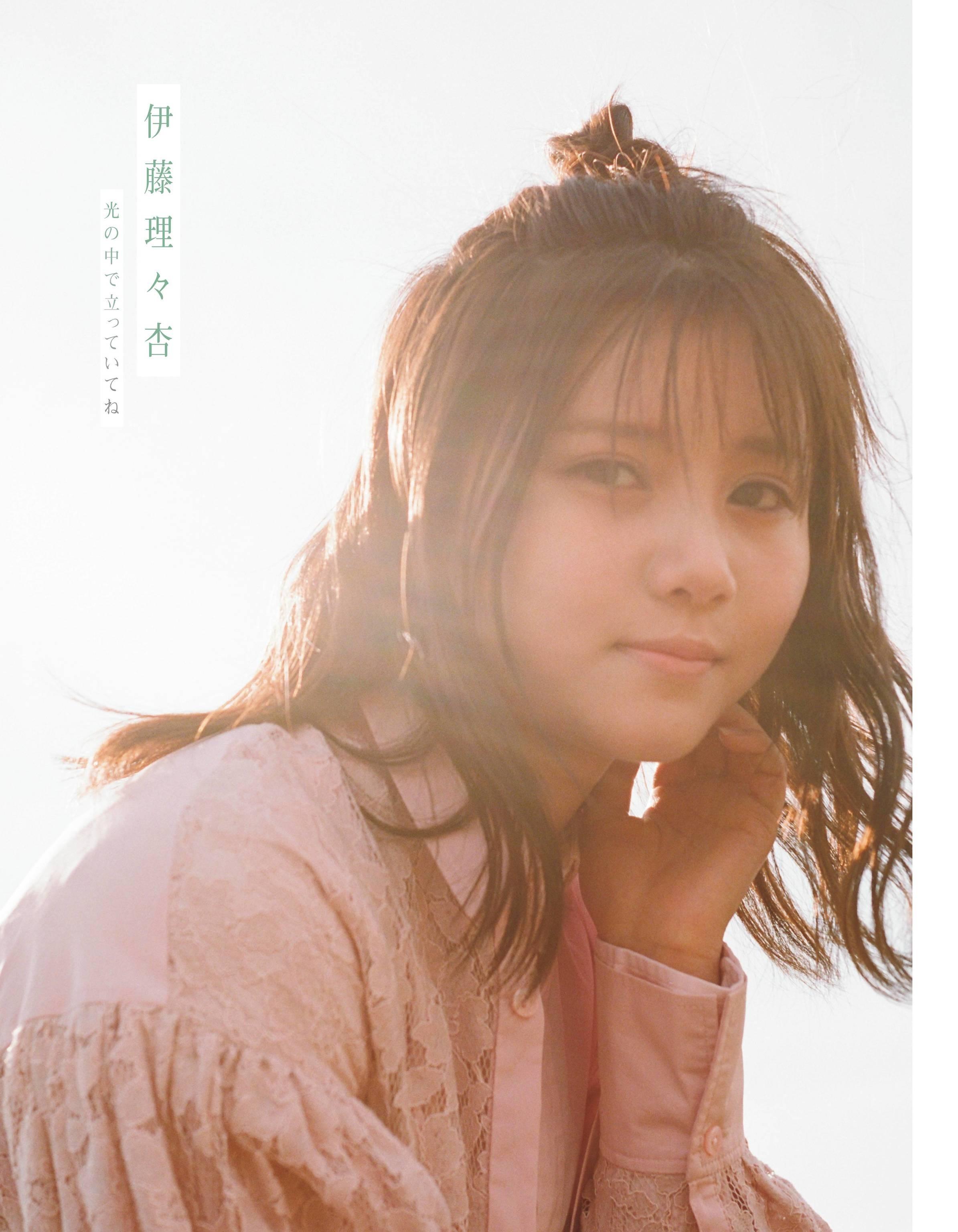 02-Riria Ito (2)
