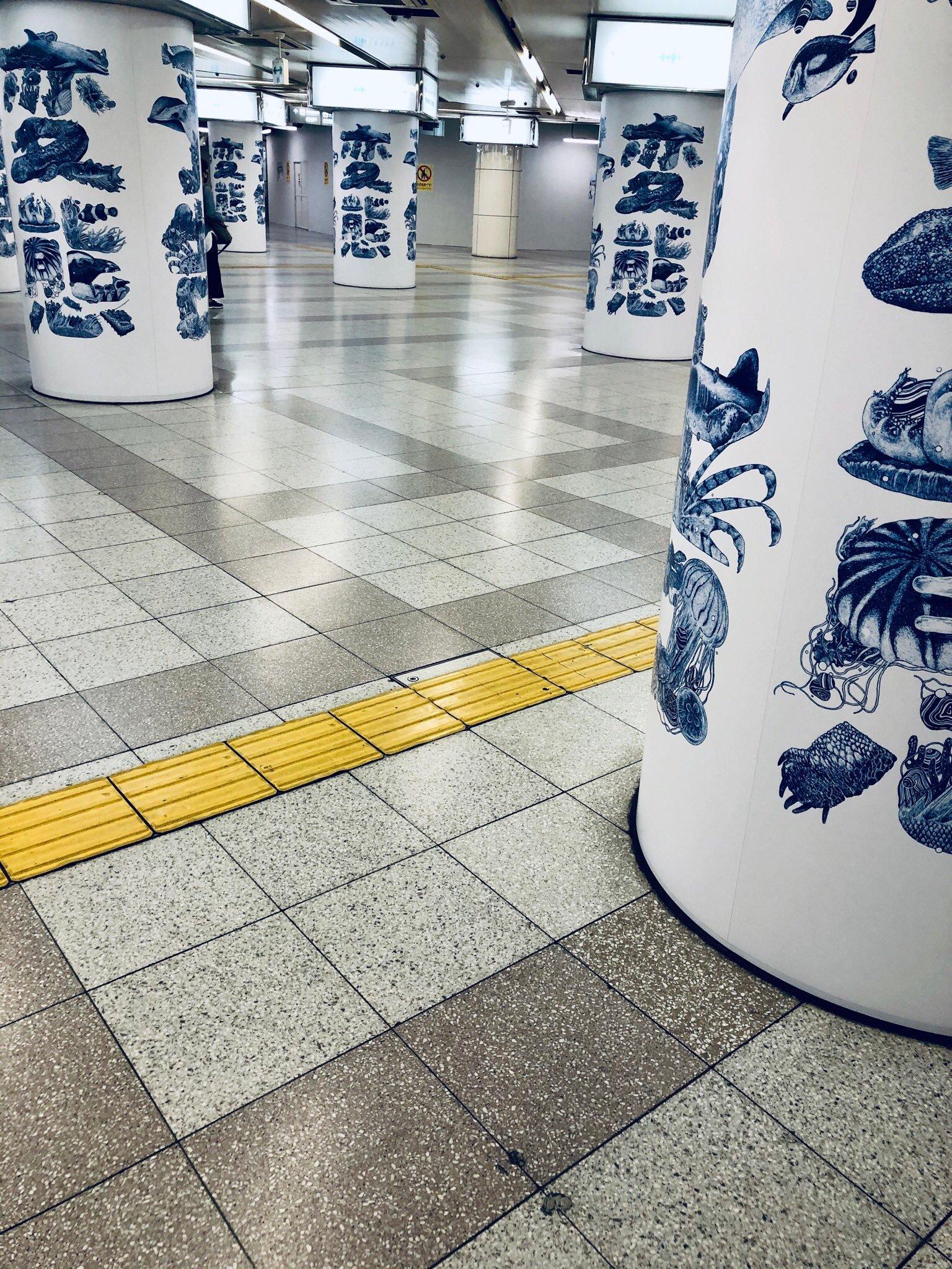 京都水族館 変態予告 广告_和邪社22