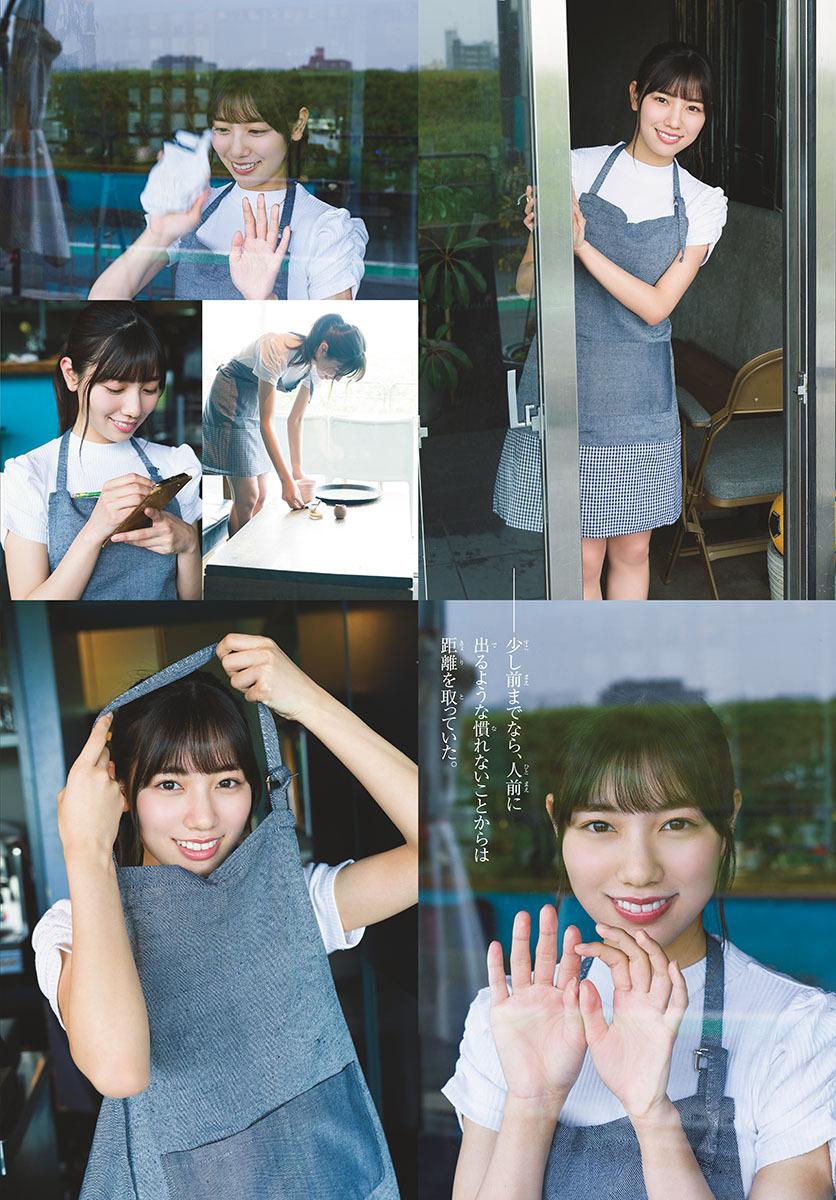 2020年樱花妹@河田阳菜最新周刊少年Sunday-第6张图片- www.coserba.com整理发布