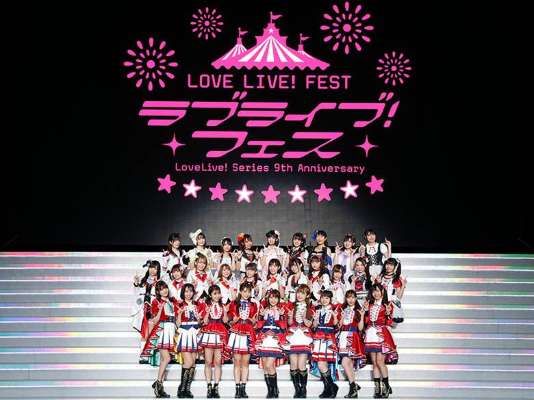 Love Live μ's 三森铃子 小宫有纱 Aqours 虹之咲