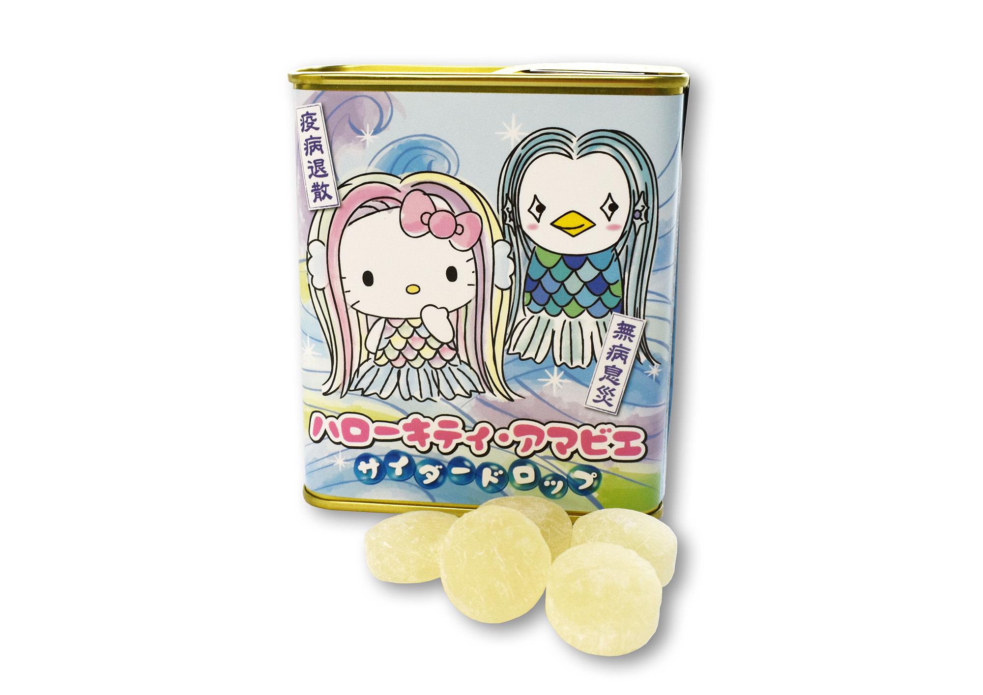 Hello Kitty_阿玛比埃联动商品_和邪社02