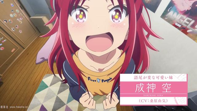 TVアニメ「神様になった日」第1弾アニメPV.mp4_000132.580