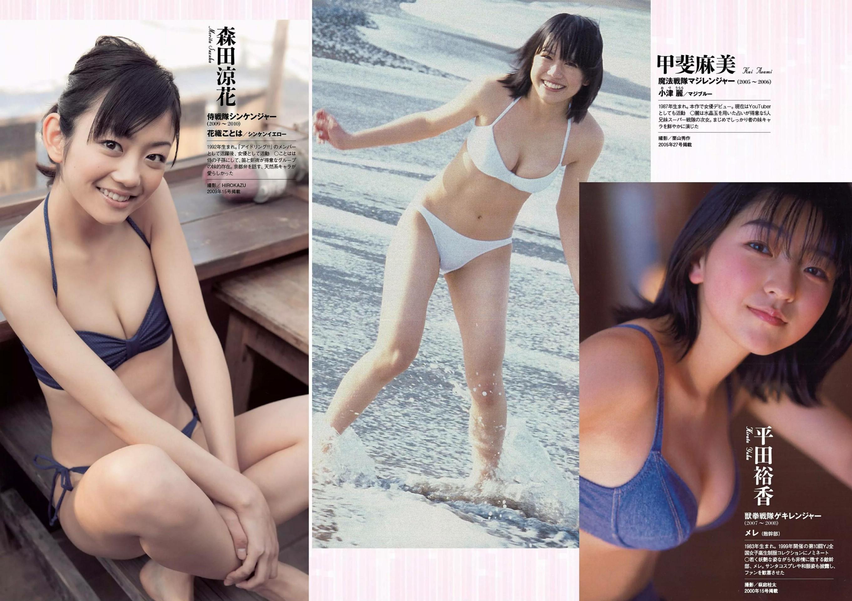 Weekly Playboy 2020-31_32_imgs-0097