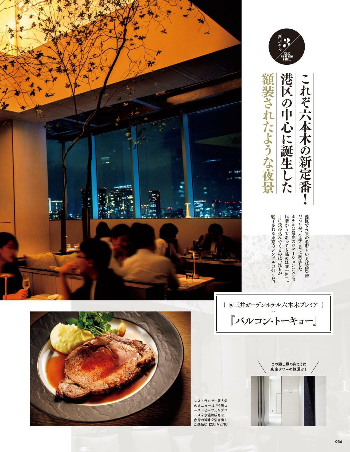 Tokyo Calendar 2020-09_imgs-0036