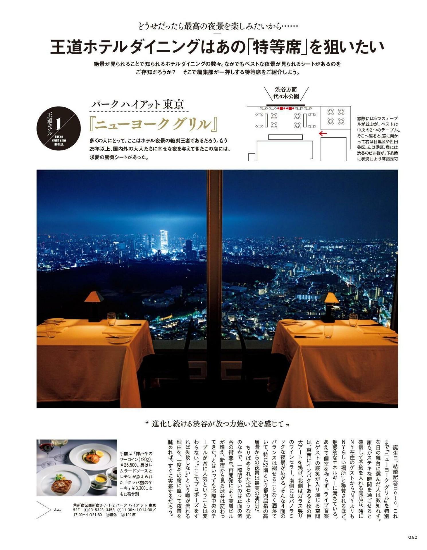 Tokyo Calendar 2020-09_imgs-0040