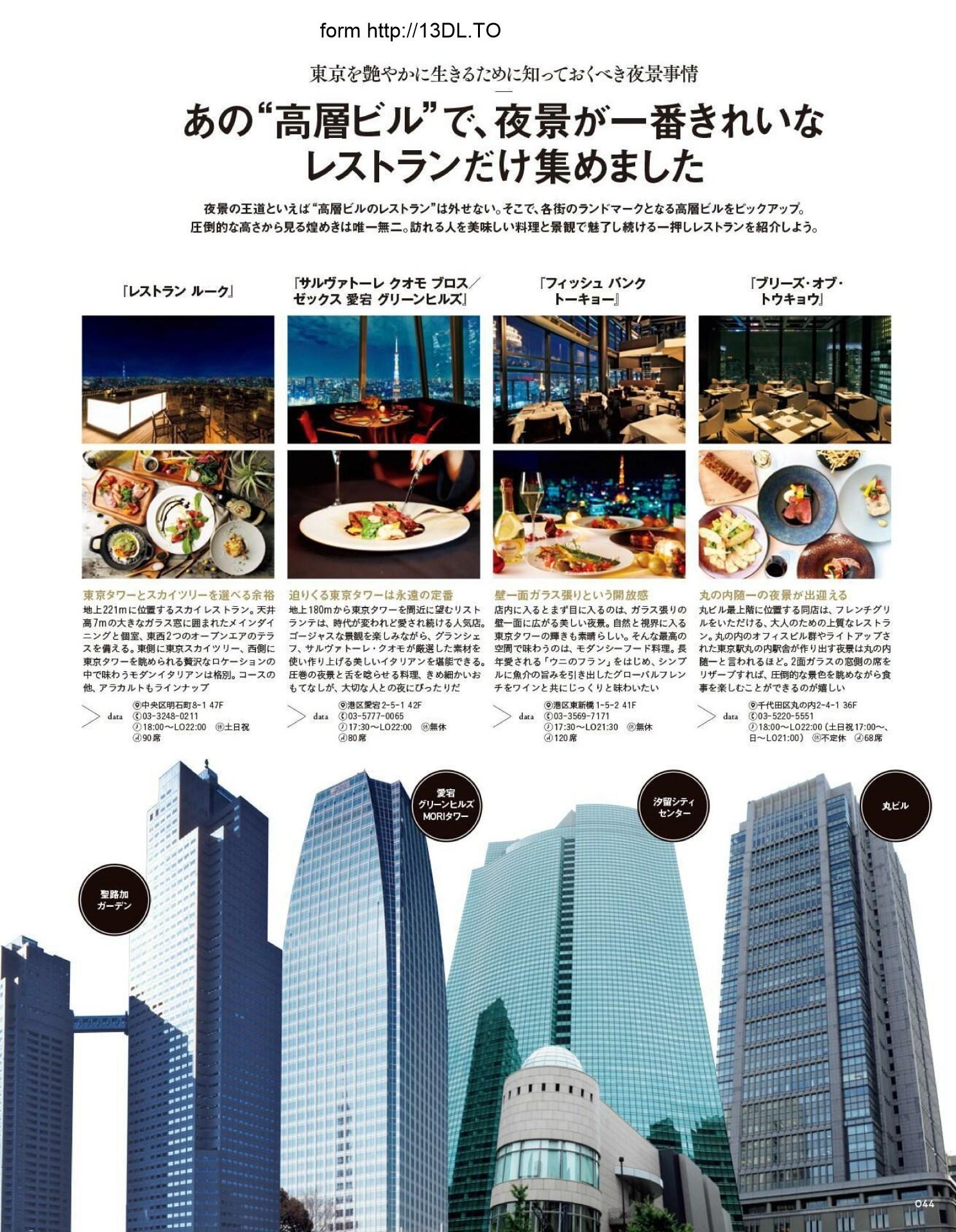 Tokyo Calendar 2020-09_imgs-0044