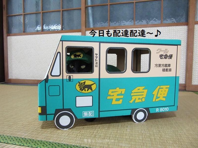 日本黑猫动画角色COS_和邪社07