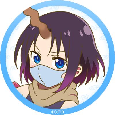 200901_icon_mask_03