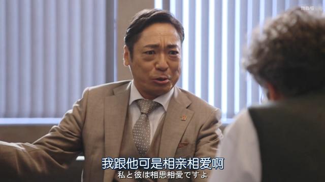 半泽直树.Hanzawa.Naoki.S02E08