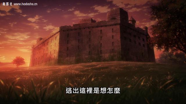 进击的巨人The Final Season11_和邪社17