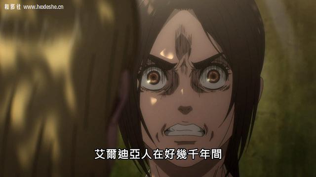 进击的巨人The Final Season11_和邪社4