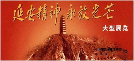电影《八百》不仅仅是描述了一场战斗更是我党可以领导中华民族走向伟大的缩影 (3)