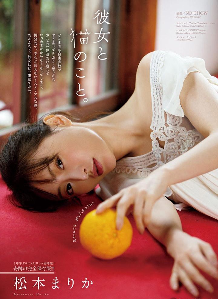 精致美魔女松本真理香为了完美写真作品而死磕自己导致血糖低而滑倒 (12)