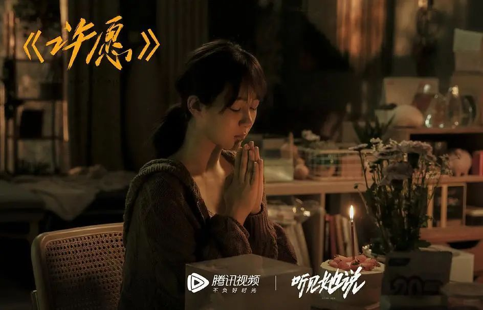 网剧《听见她说》以一种独白剧的形式展开描述现代女性在各个方面的压力和困境 (2)