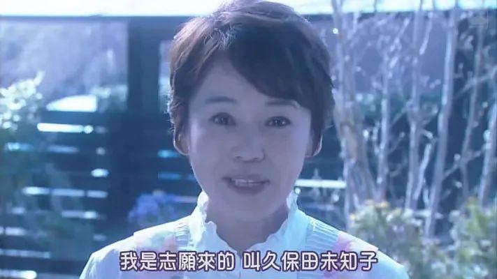 日本国宝级艺人大竹忍传奇一身不仅体现遵从内心去生活的决心还可窥见女性身上的韧劲 (11)