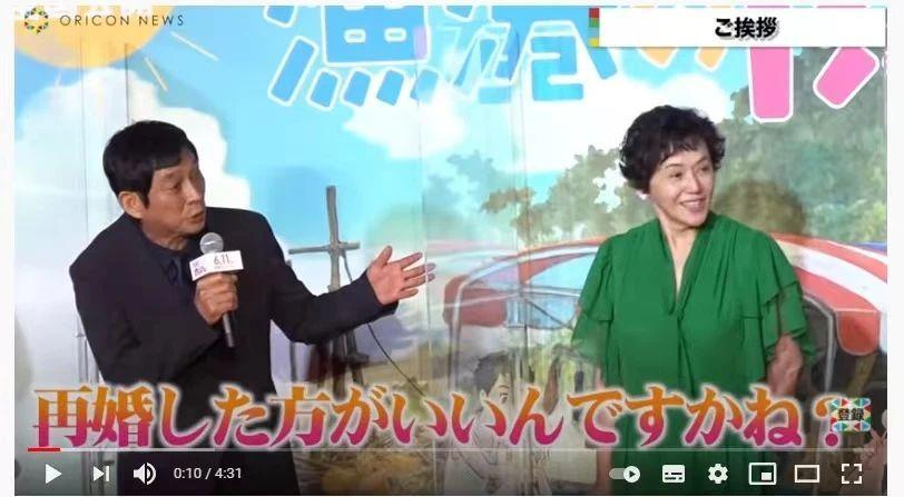 日本国宝级艺人大竹忍传奇一身不仅体现遵从内心去生活的决心还可窥见女性身上的韧劲 (15)