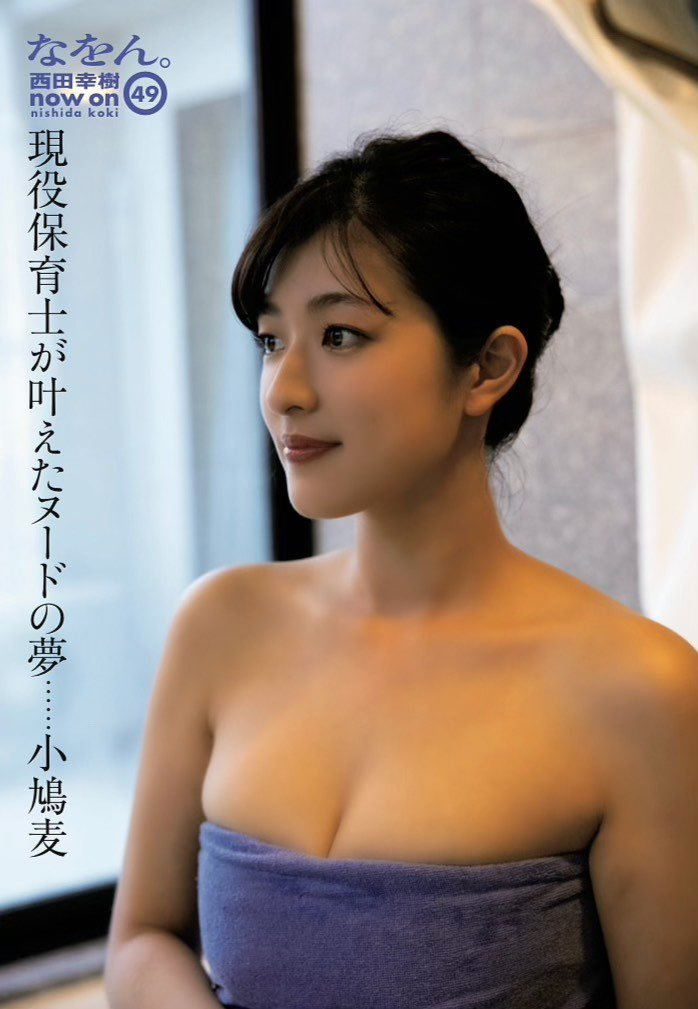 SIRO-4619写真模特身份出道的小鸠麦有着谜一样的实力 (5)